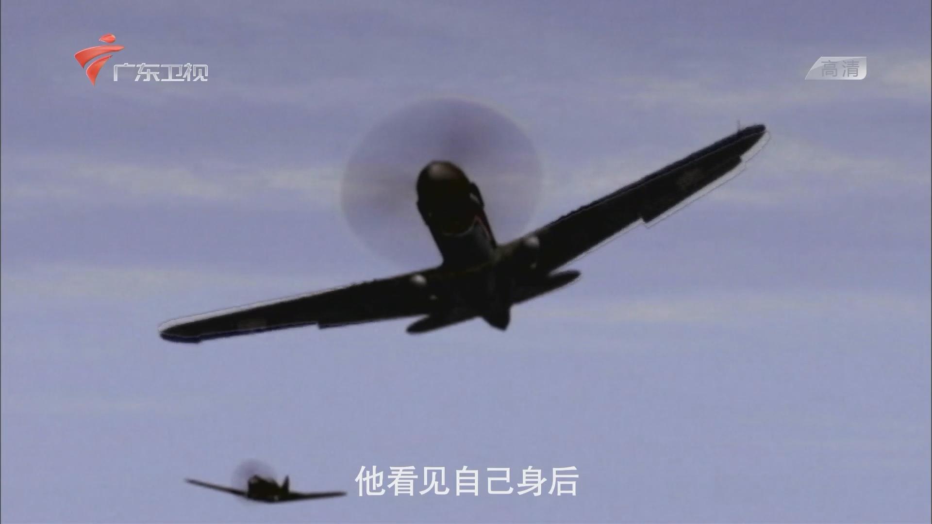 飞虎传奇—飞往中国