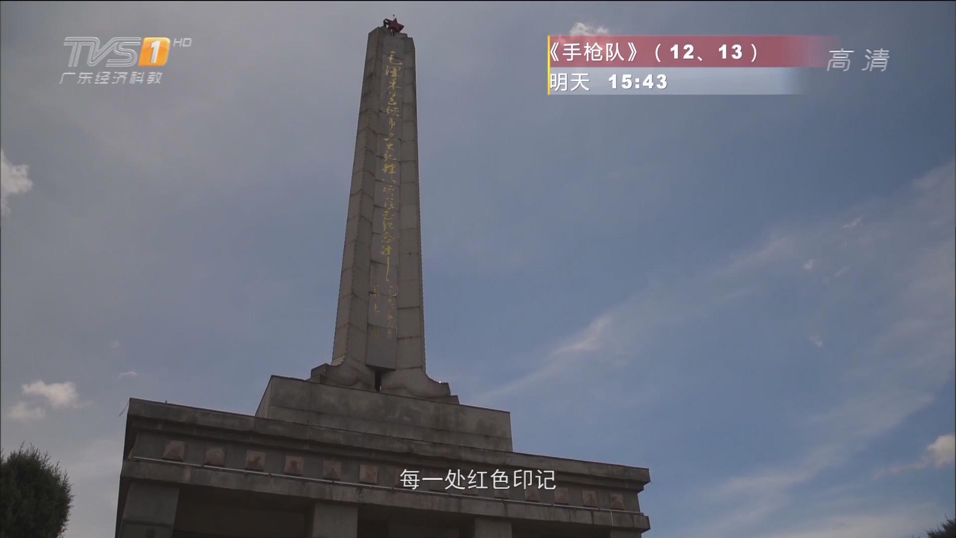桂东——红色历史
