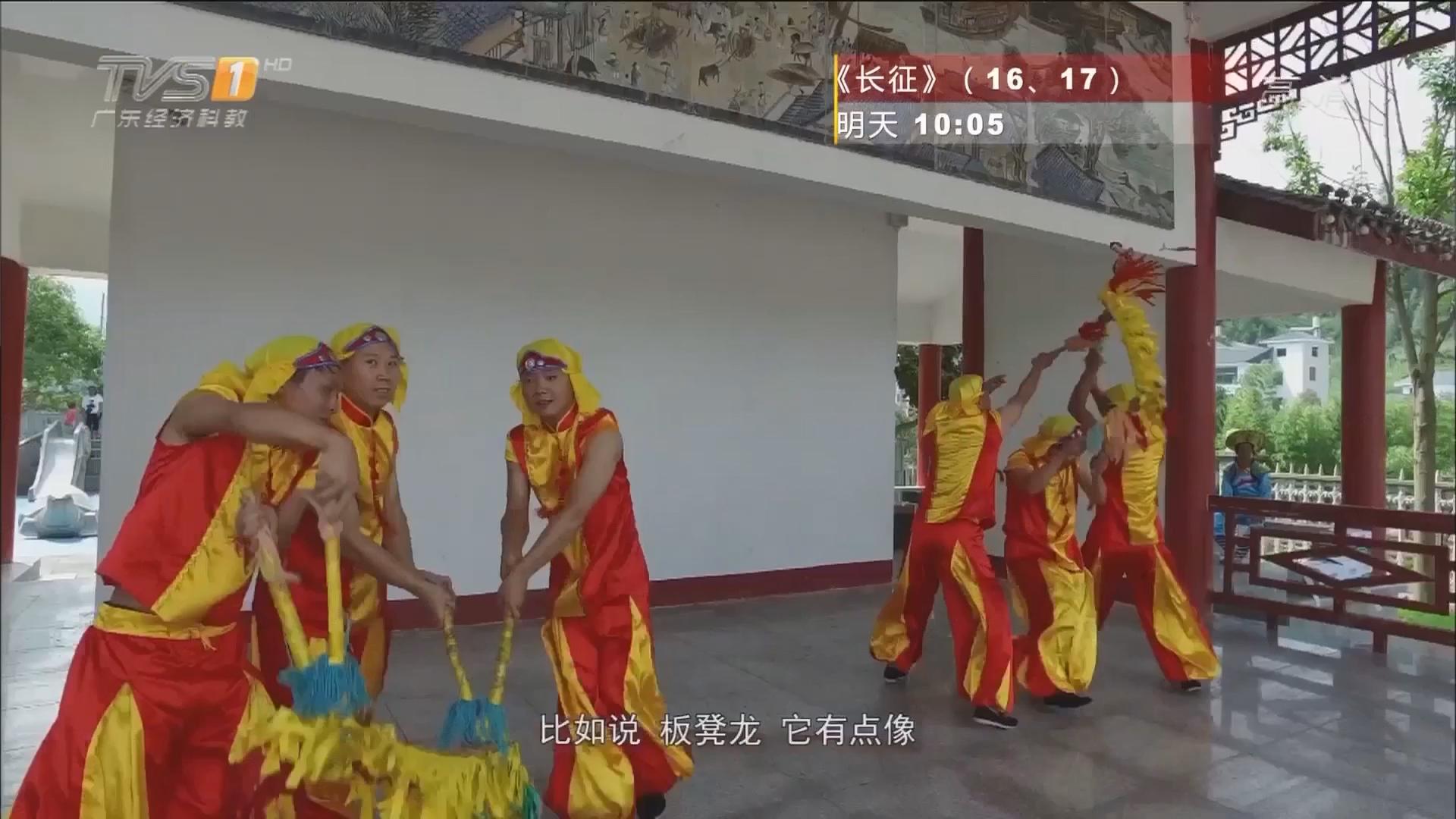 桂东——民风民俗