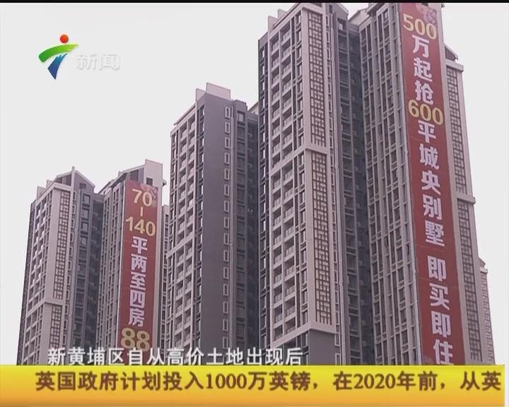 广州库存创新低 楼价或现快速上涨