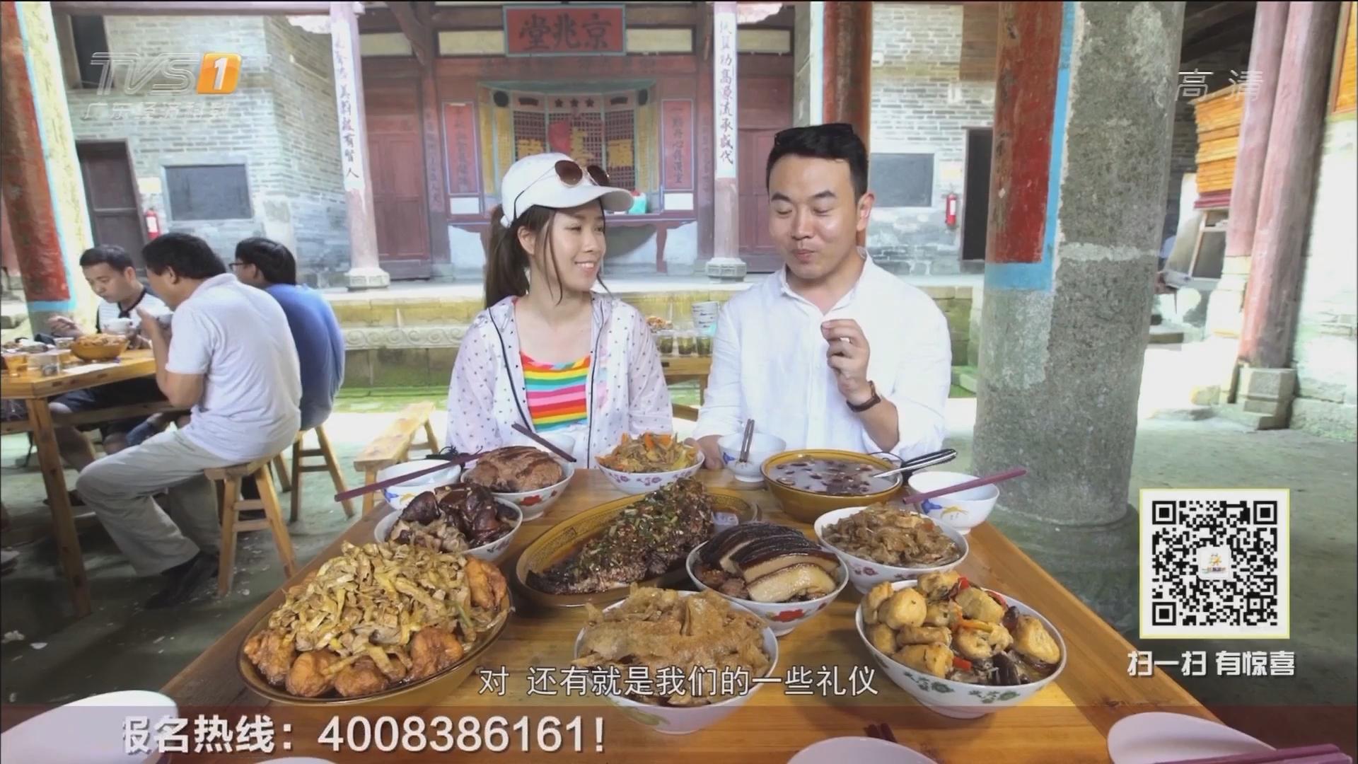 桂东——京兆堂