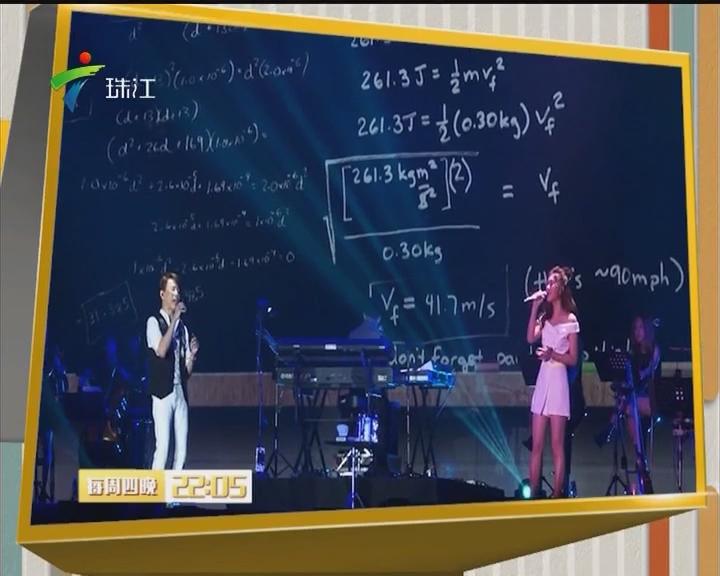 陶喆广州开个唱 情歌对唱撩歌迷