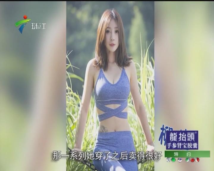 柳岩泼辣袁珊珊运动范 广州知名设计师爆料时尚内幕