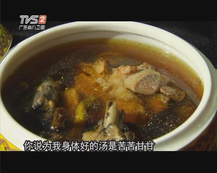 炖竹丝鸡汤