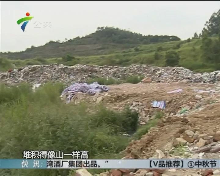 业主投诉:百米外垃圾如山 臭气熏天