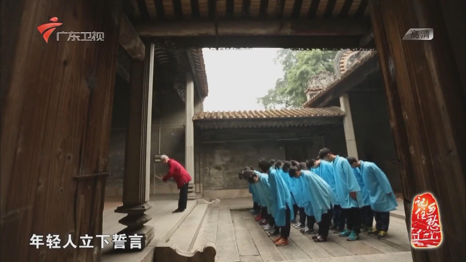 烟桥村——恪守本分行正道