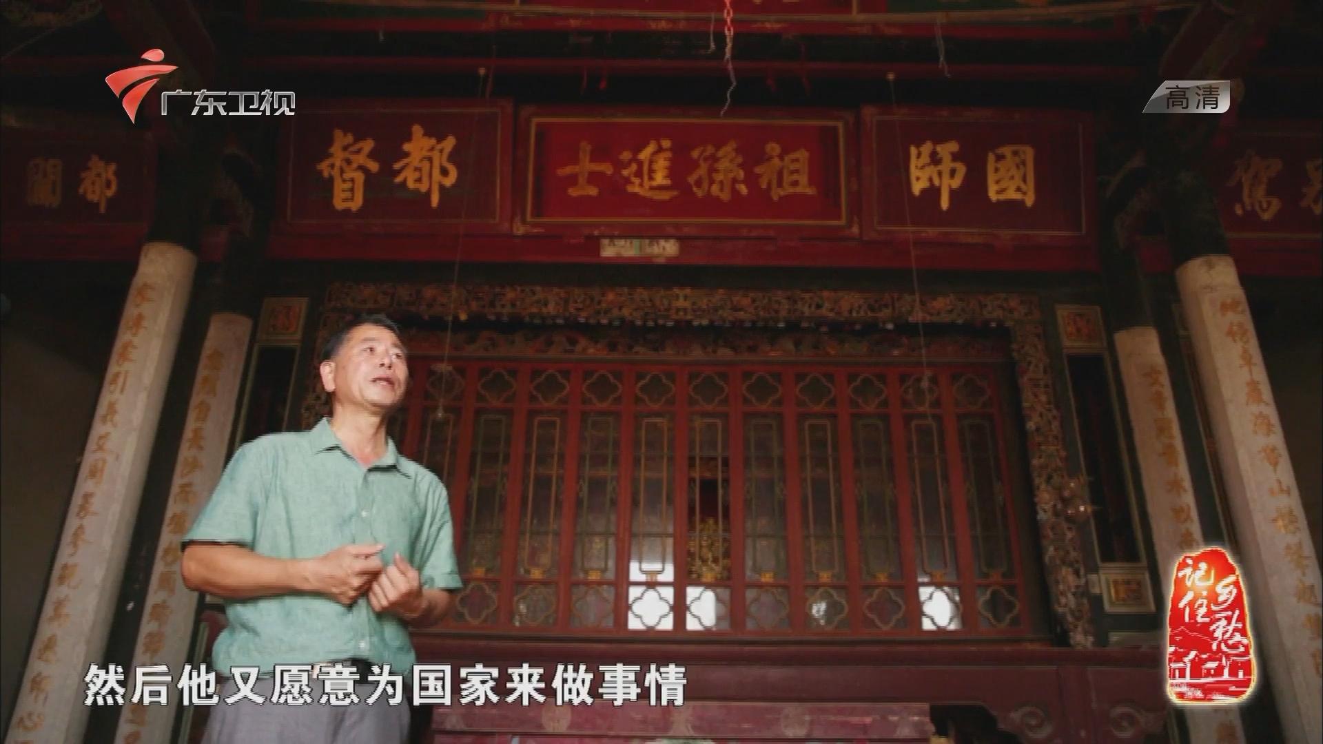 塘东村——忠义传家