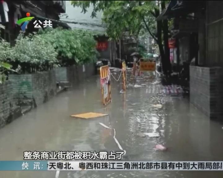 广州:暴雨突袭 城区多街道水浸