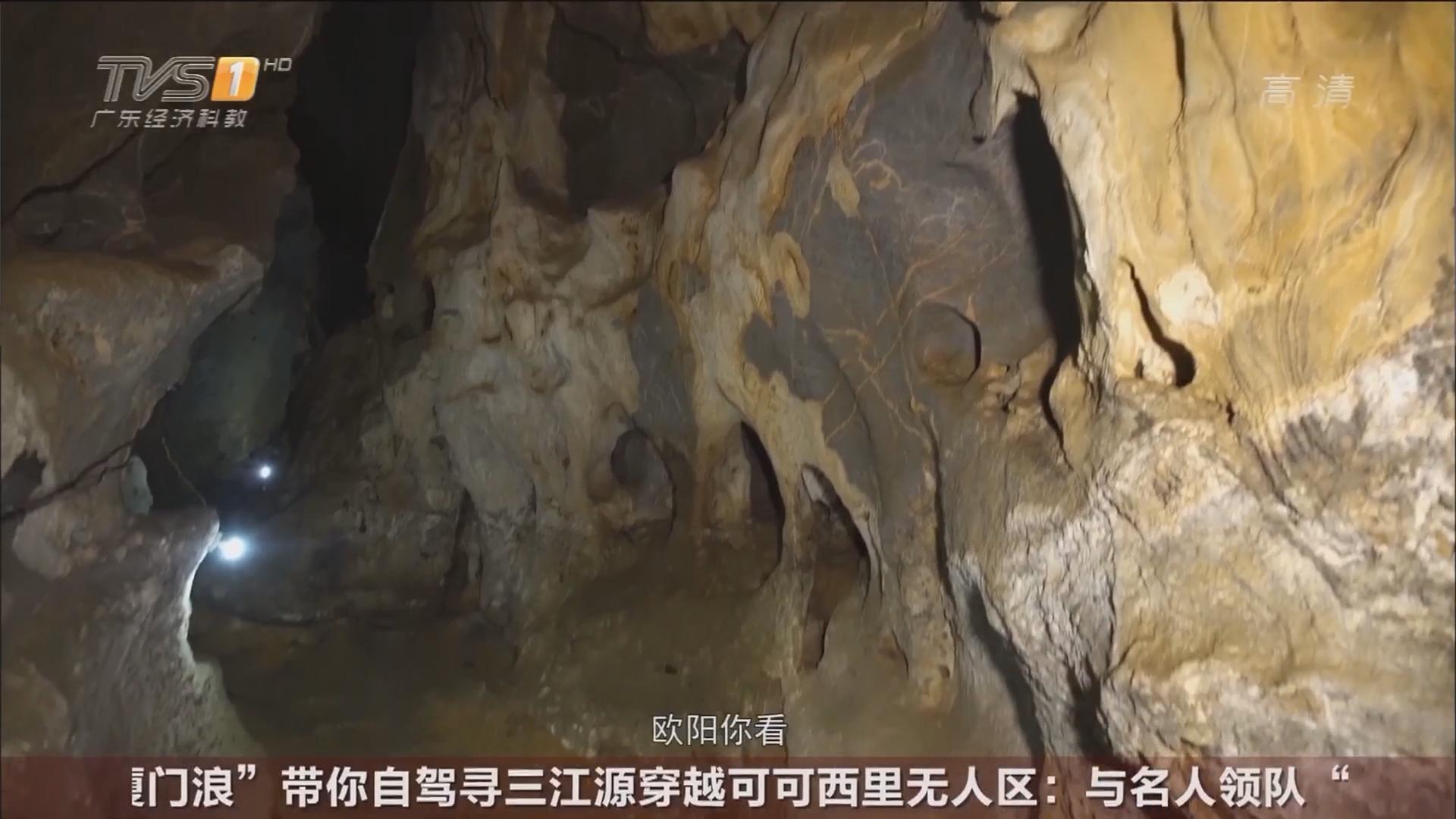 桂东——壁洞飞烟