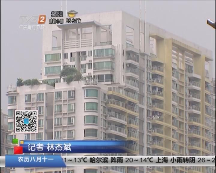 高空抛物典型案例:武汉高空抛物砸伤婴儿案终视频制作像框图片