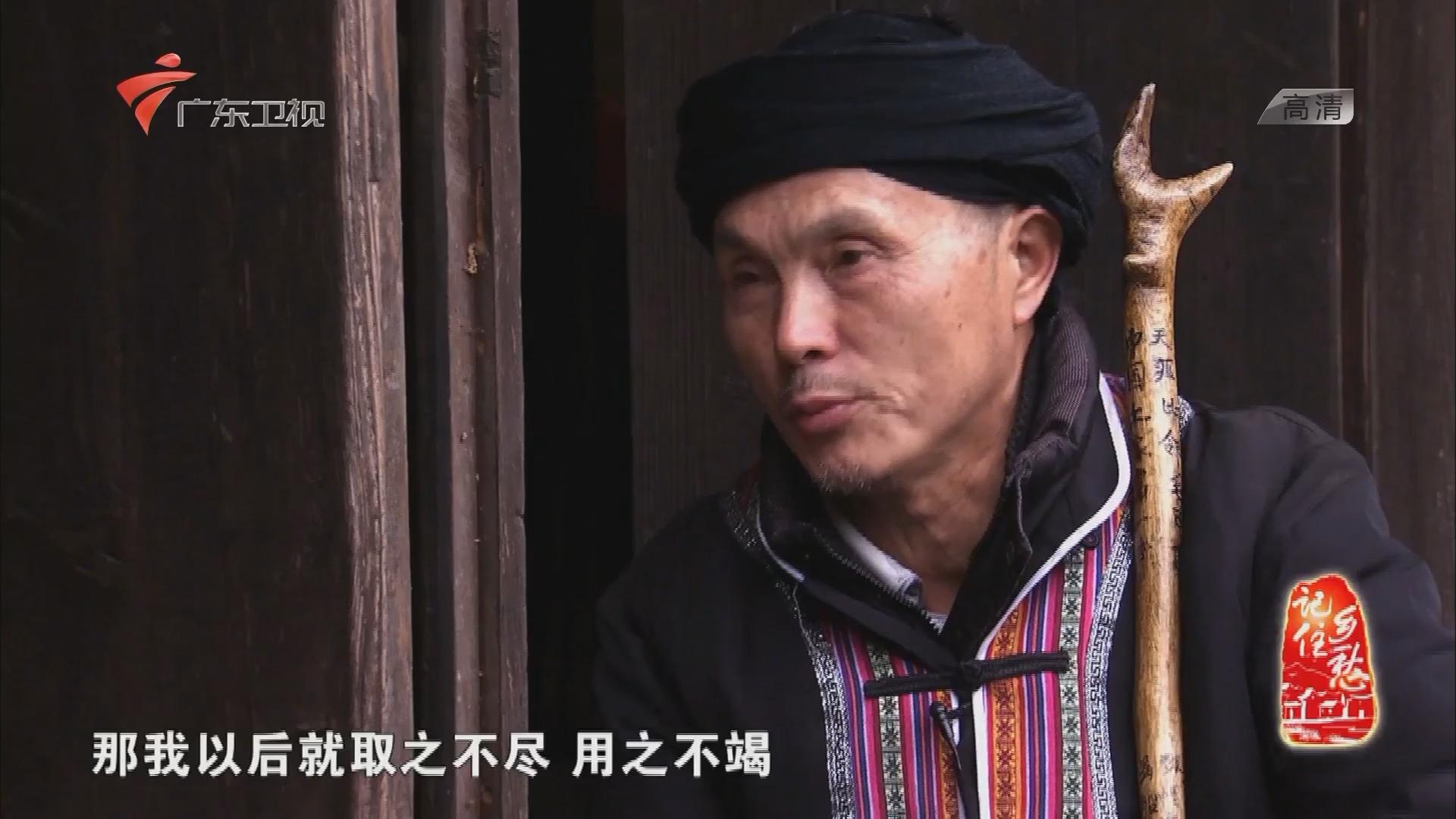 双凤村——心存自然