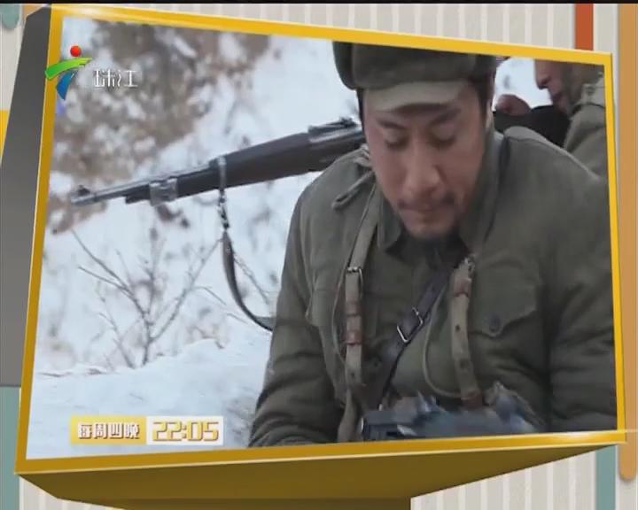 《我的战争》今日发布极寒特辑 刘烨冻麻木 杨佑宁献出第一次