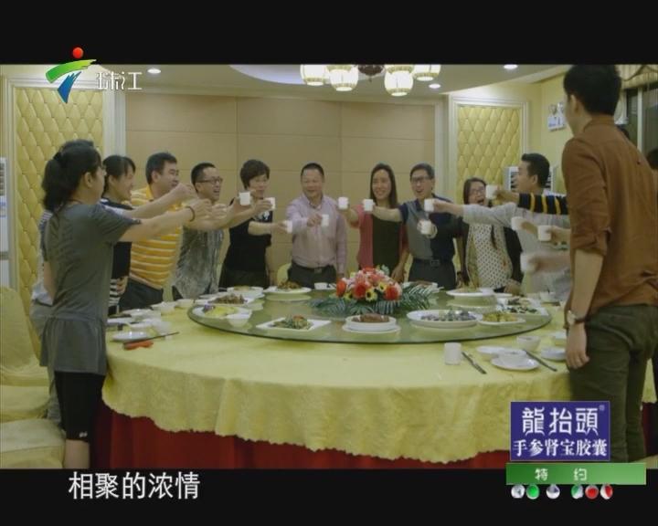 揾啖食:粤北喜宴