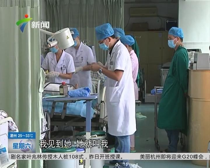 广州花都:开学前奏 4学生烧伤进icu