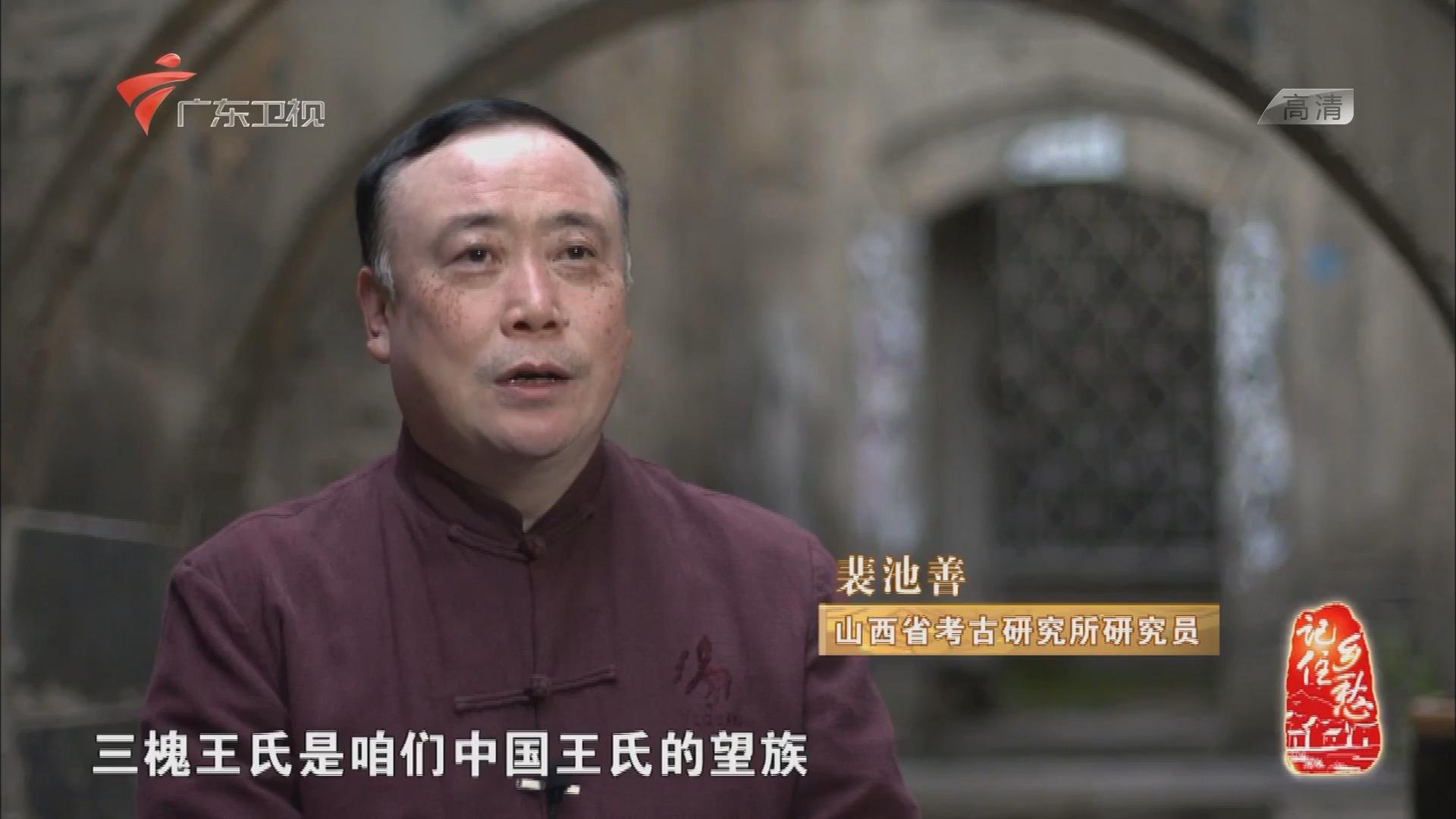 上庄村——慎独修身