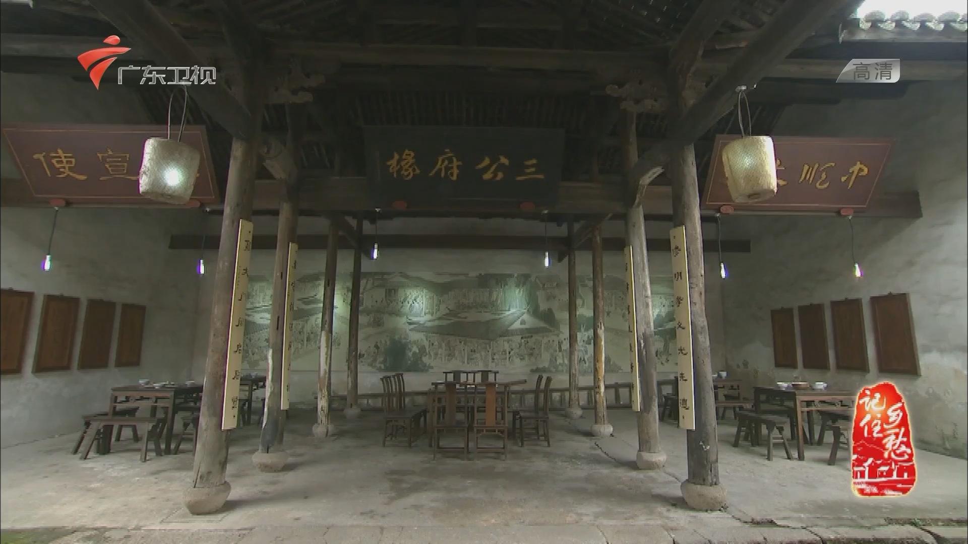 东明村——一门尚义