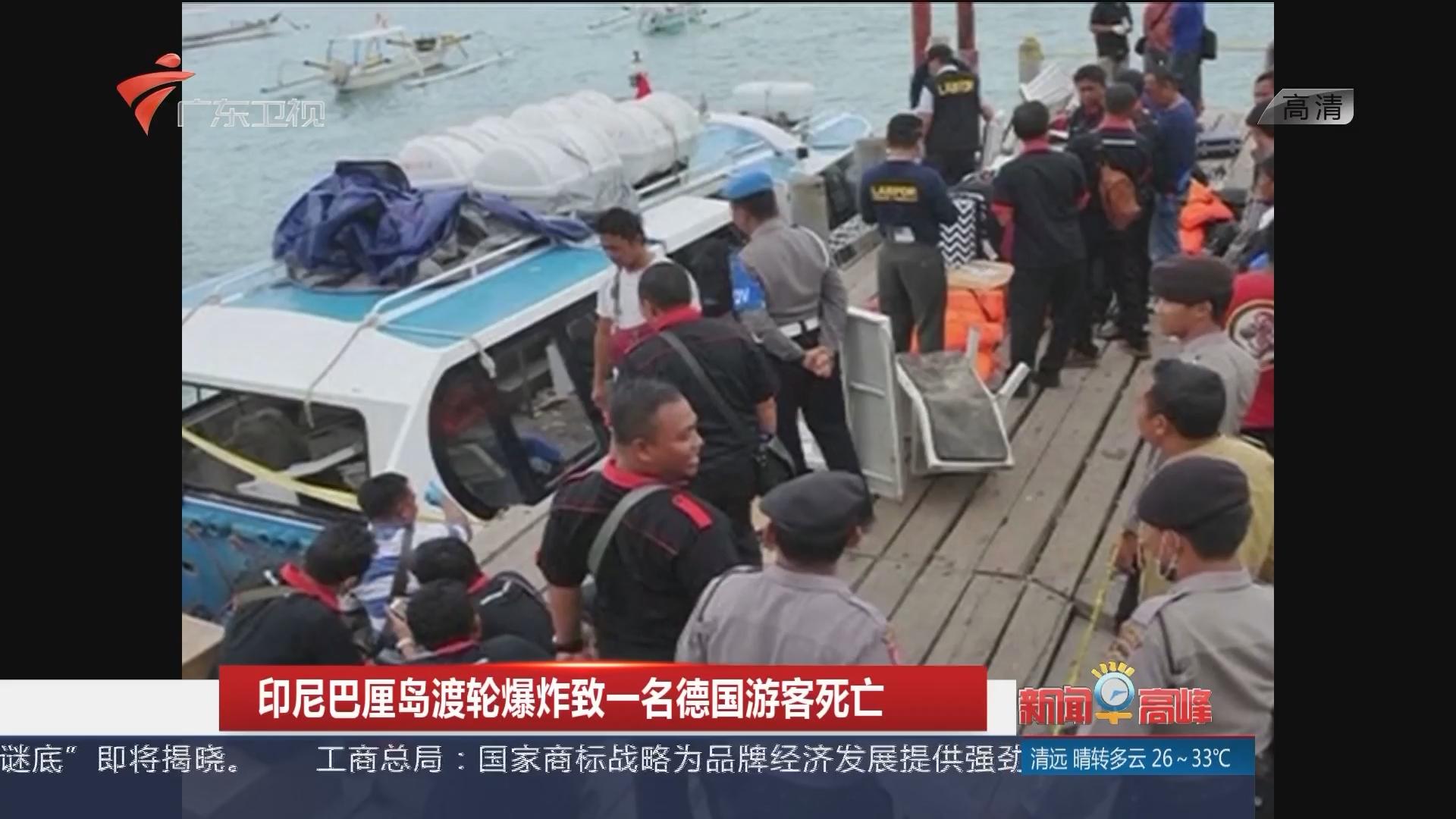 深圳:公交车清晨起火 一女乘客被烧死_新闻早高峰