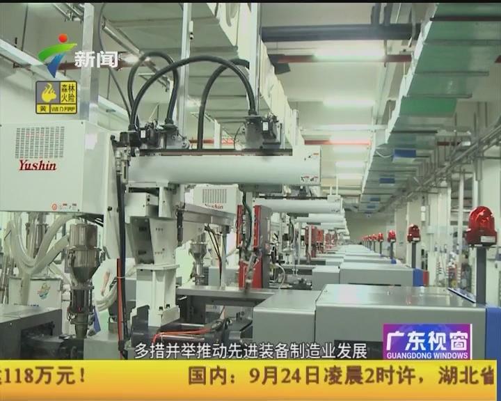中山:打造世界级现代装备制造业基地