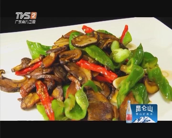 皱皮椒炒牛肝菌