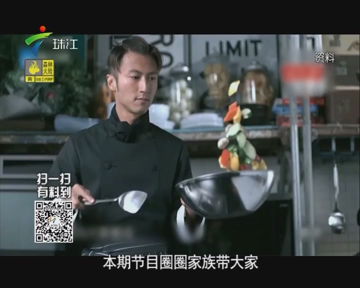 """娱乐圈""""卧虎藏龙"""" 明星厨艺媲美米其林主厨"""