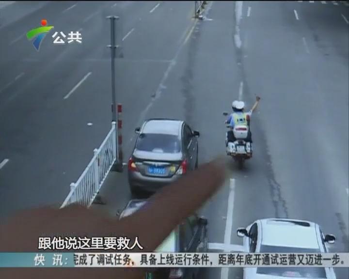 12岁男孩生命垂危 警察为其打通生命通道