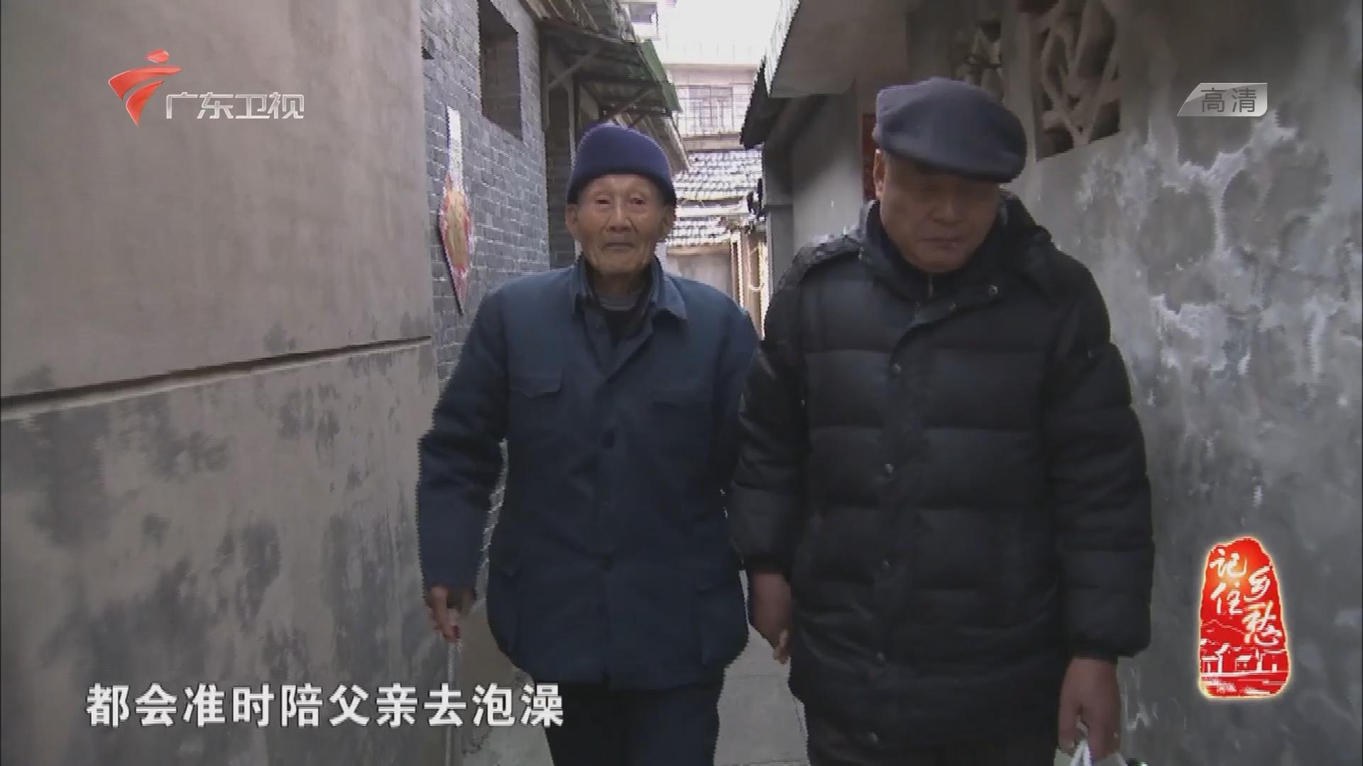 城北社区——孝德永彰