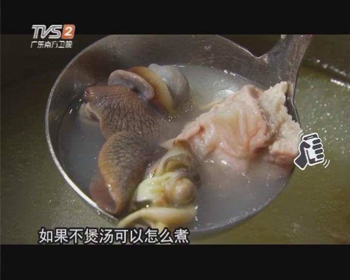 东风螺煲鸡汤