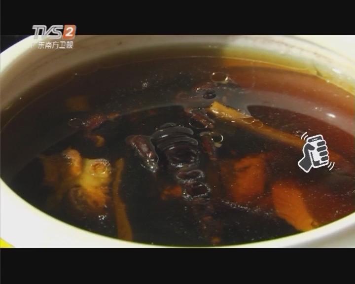 特制灵芝蝎子汤