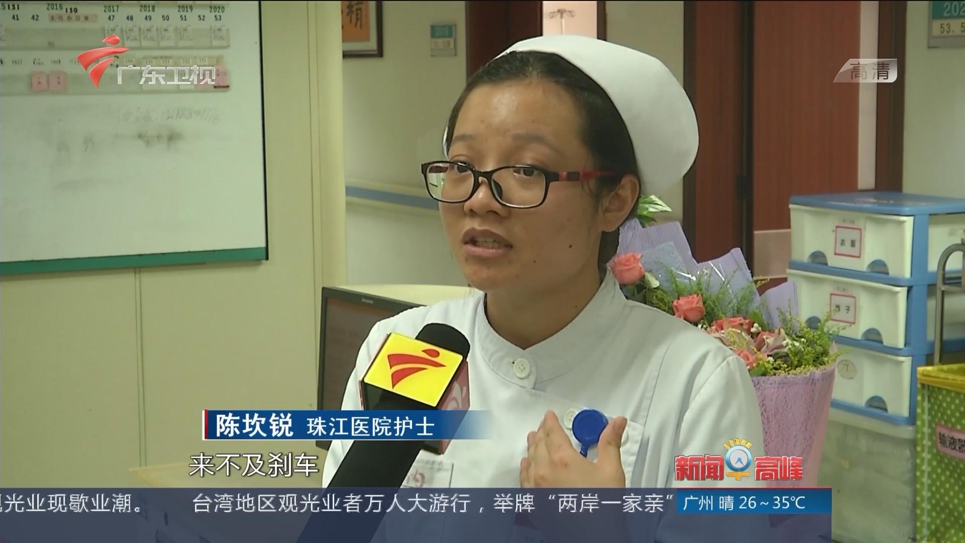广惠高速 护士高速路雨中救人遇车祸
