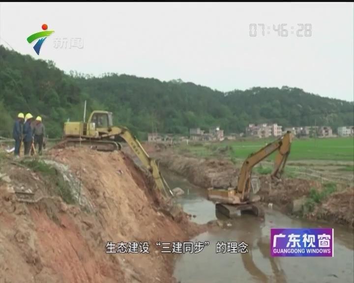 肇庆广宁:漫水河小流域综合治理获省肯定