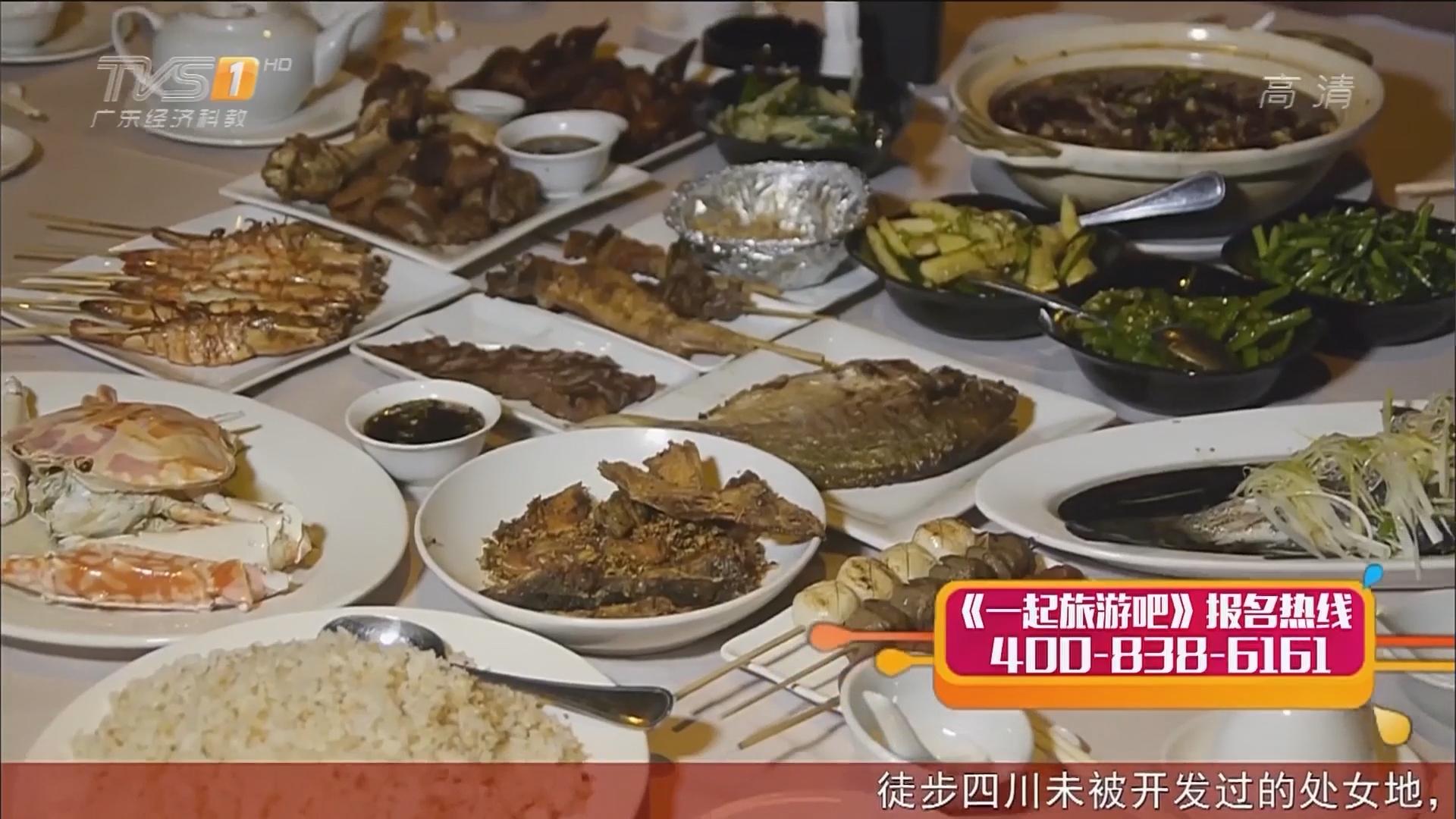 菲律宾——拉瓦格美食菲律宾油炸食物