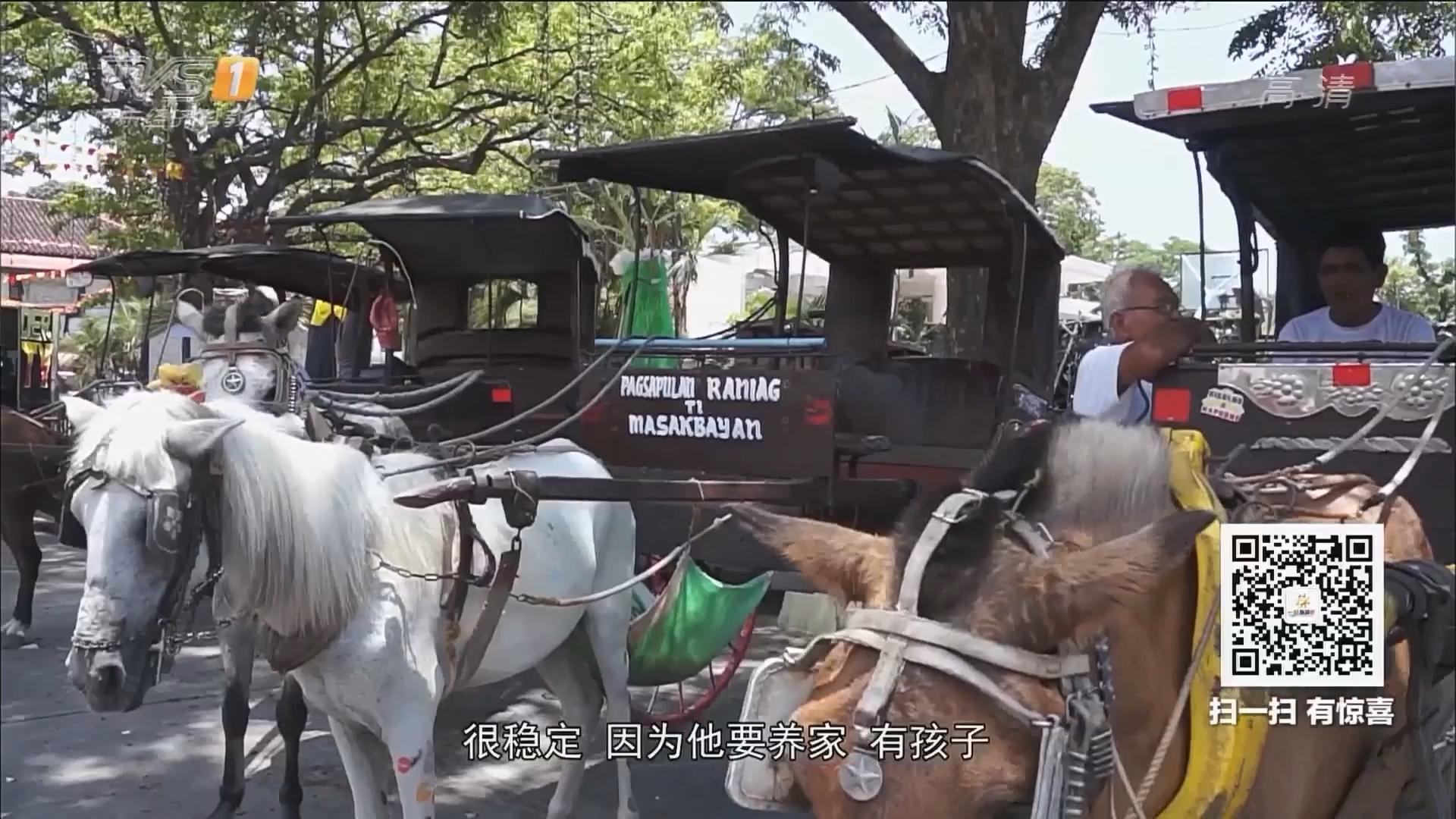 菲律宾——马车巡游