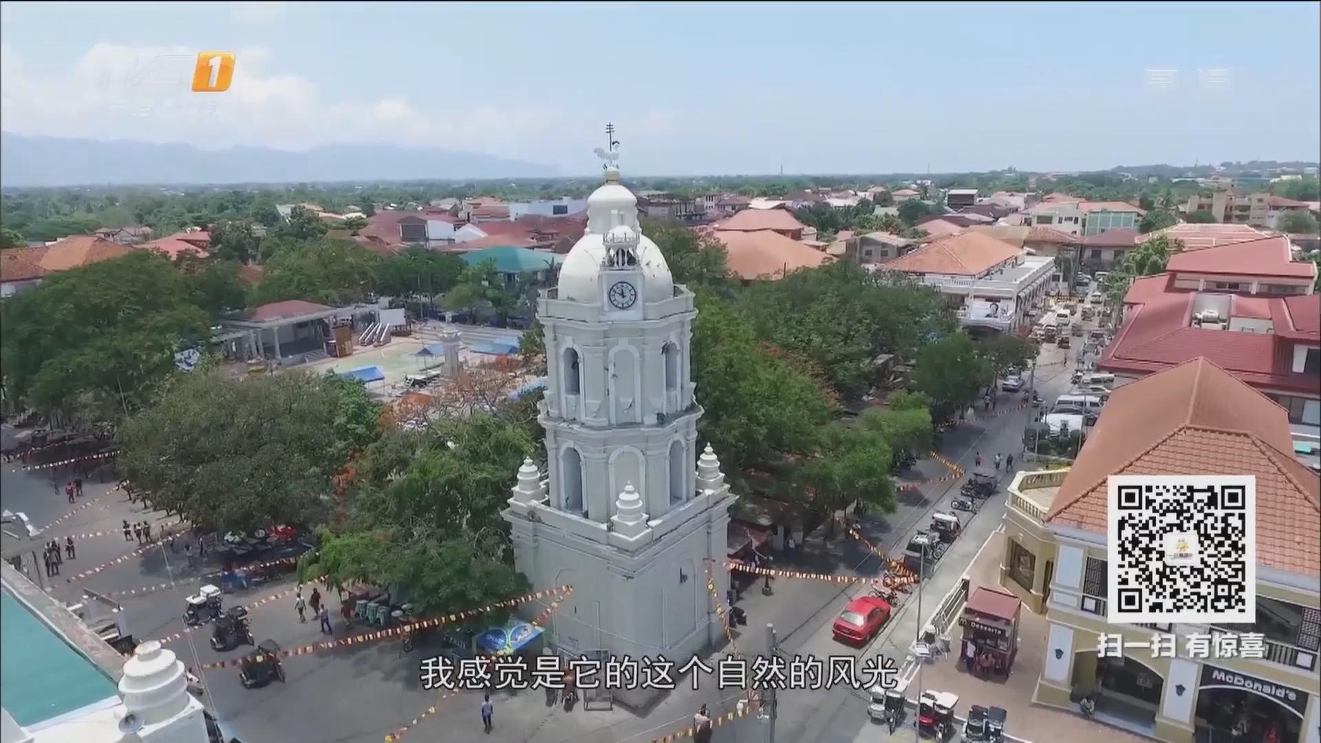 菲律宾——拉瓦格文化之旅