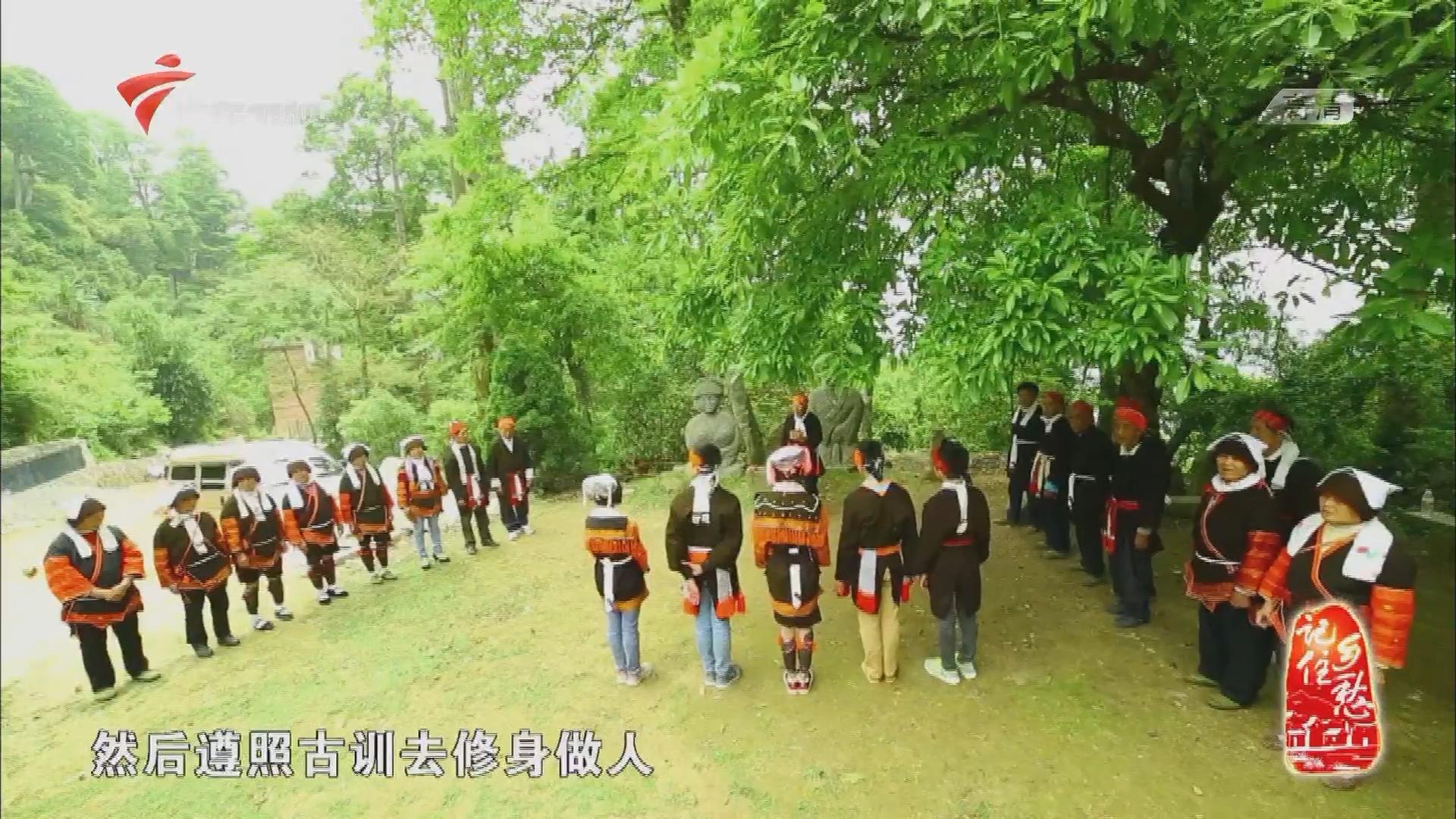 门头村——敬畏自然