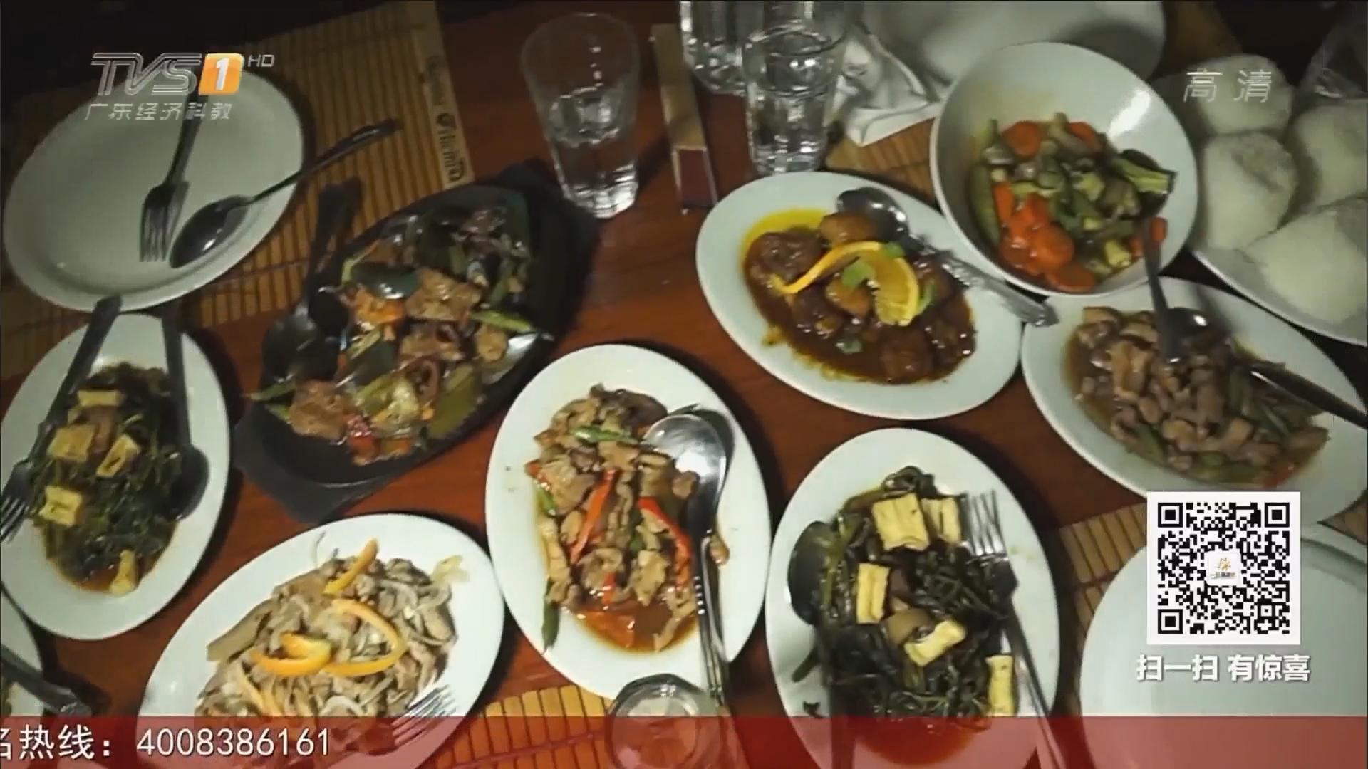 菲律宾——维甘私房菜