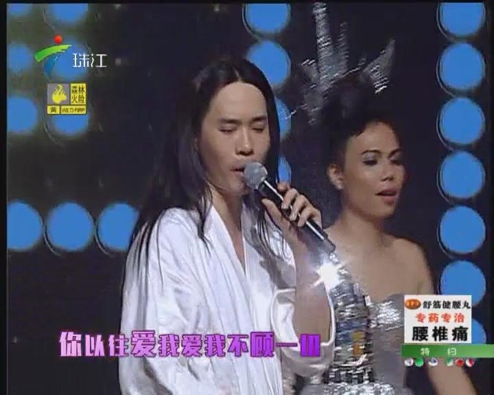 20161016《粤韵风华》