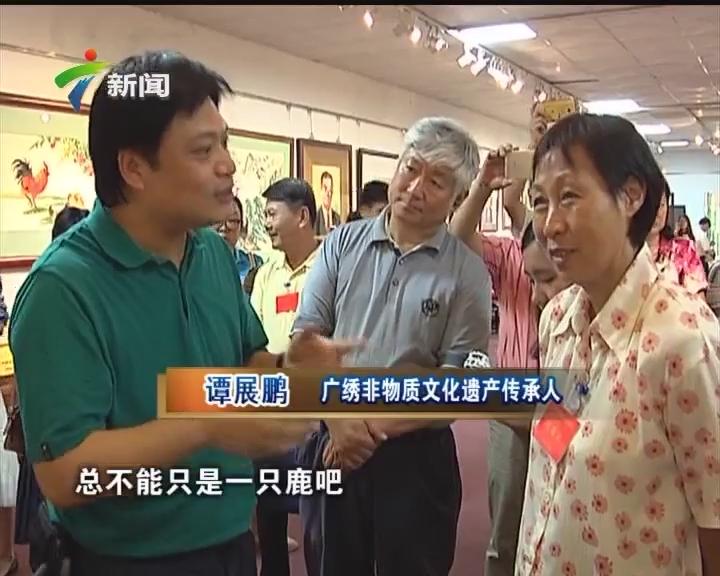广东文化遗产保护还须加强