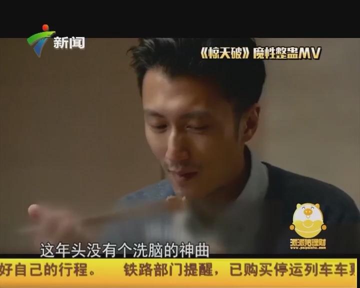 谢霆锋《惊天破》变双面人 与刘青云时隔四年再度同框