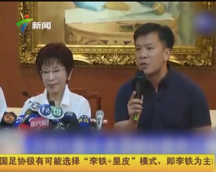 游梓翔:宁鸣而死 不默而生