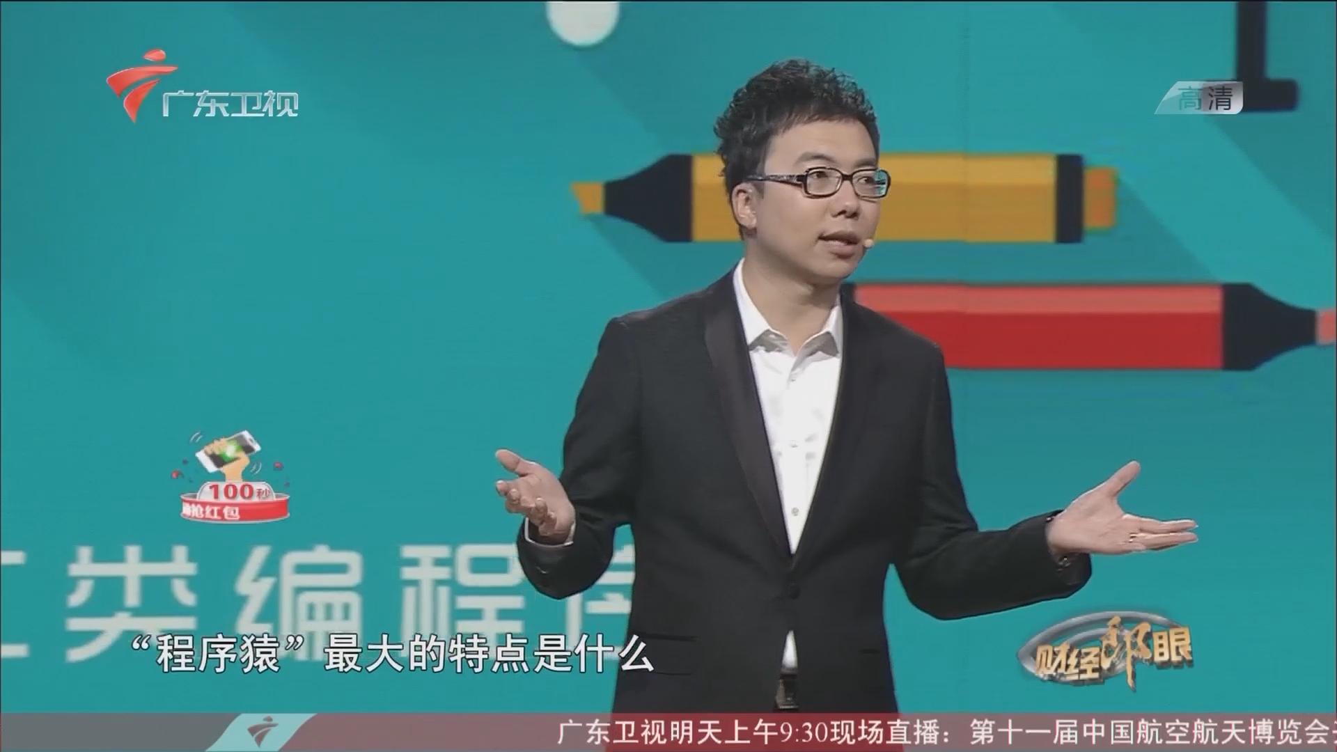 网约车新政风云·笛1声