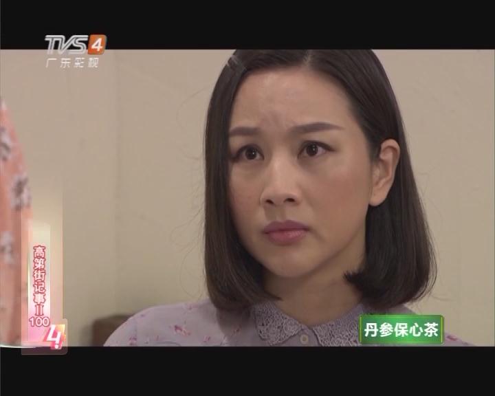 广州不相信眼泪(下)