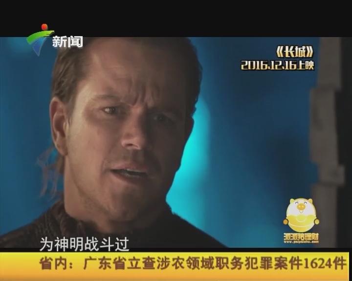 中国电影新纪元中外进入电影合拍新时代迅雷电影木乃伊图片
