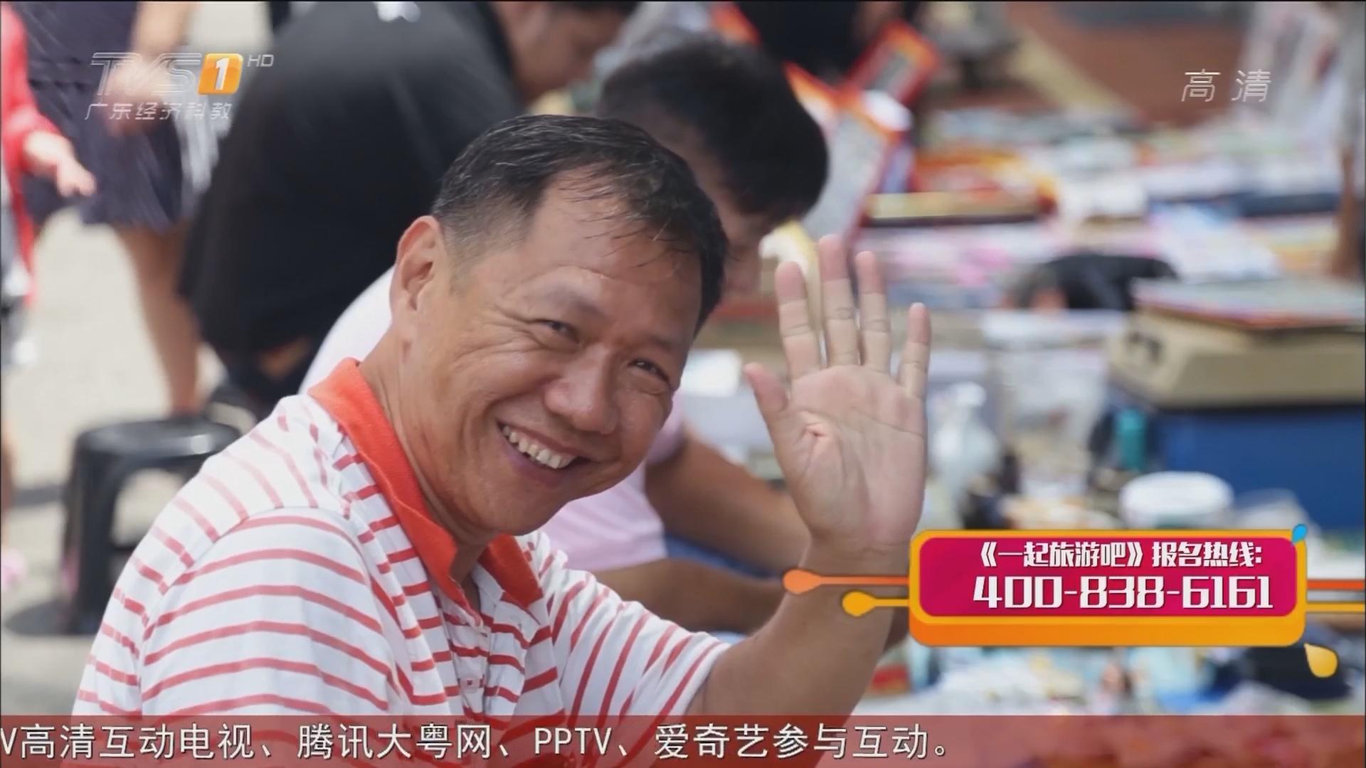 马来西亚——华人回忆