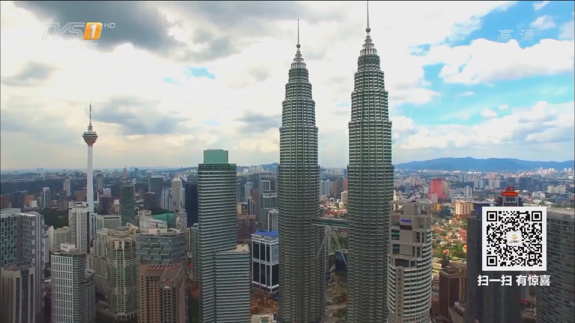 马来西亚——吉隆坡