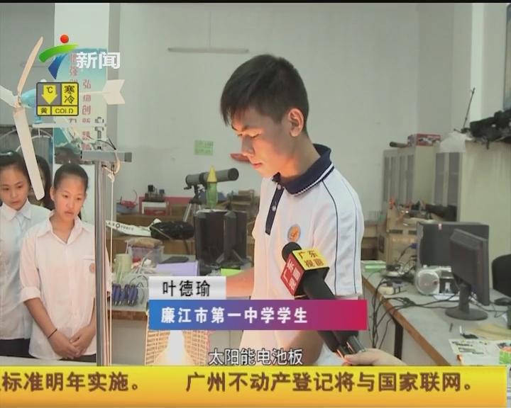 湛江:廉江一中学子收获国际发明金奖
