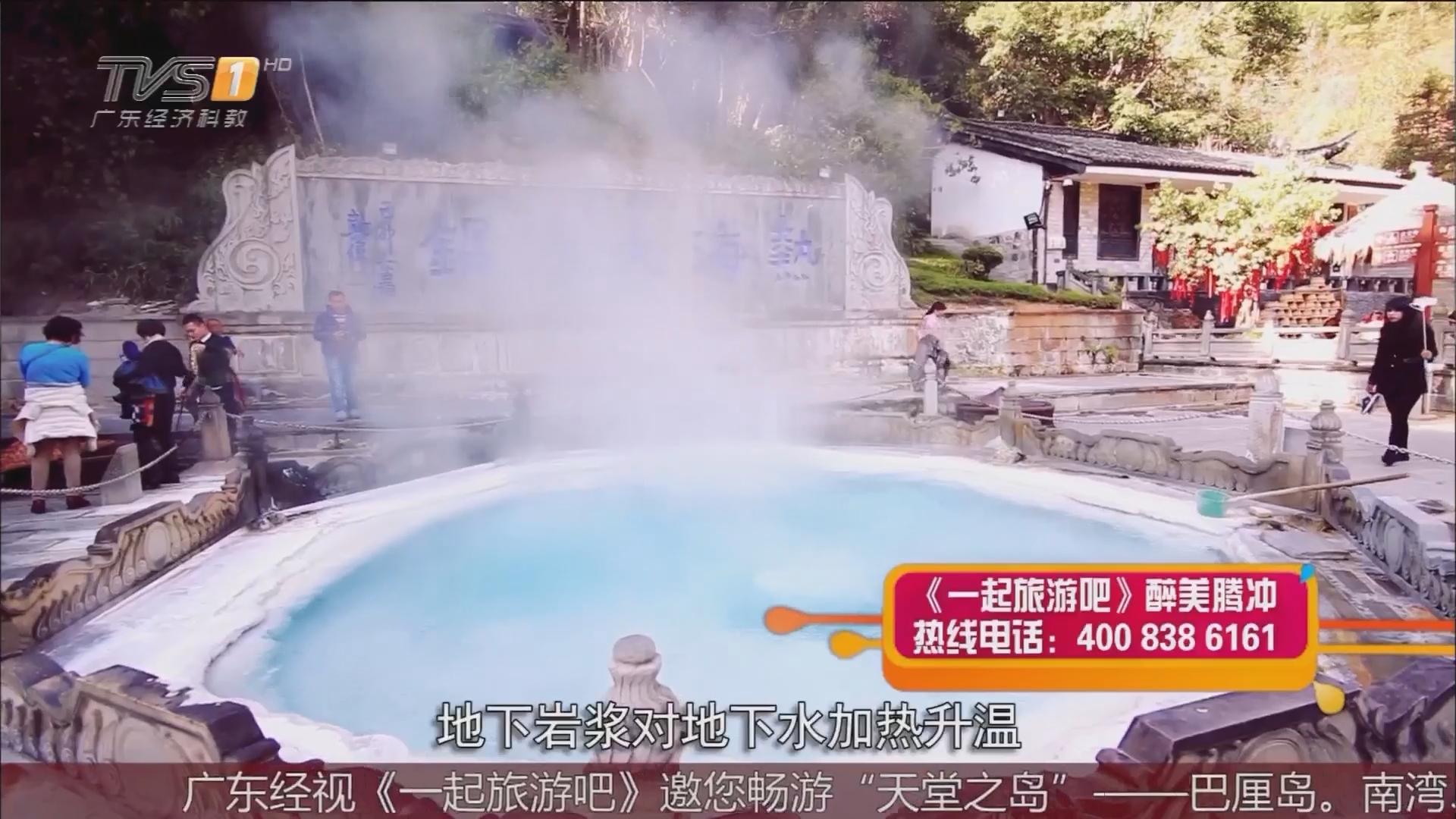 """腾冲——""""热海大滚锅"""""""
