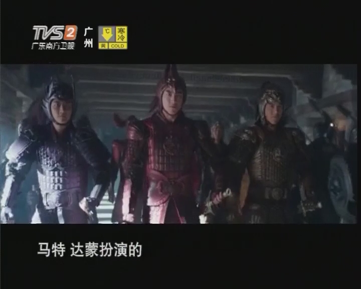 """《長城》首發""""無影禁軍""""特輯"""