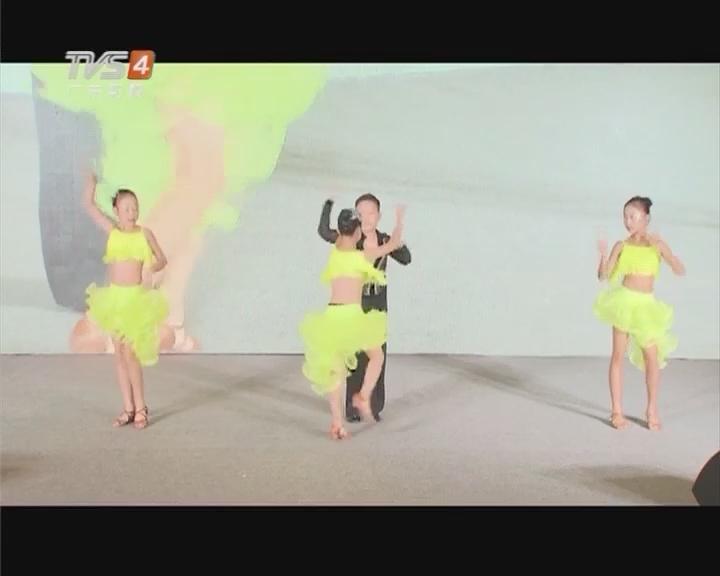 参赛选手 苏滢沣、黄晓雯、贾中俊、装晓欣 拉丁舞 《活力乐章》