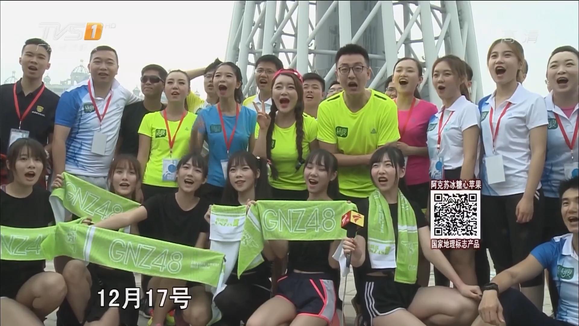 广州塔1920x1080