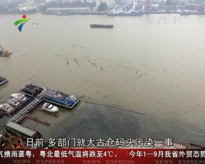 4级地震引发海啸 福岛核电站安全